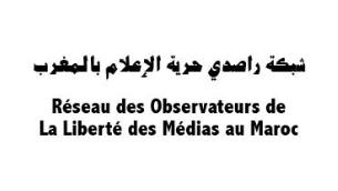 logo-reseau-observation-liberte-presse-fmas